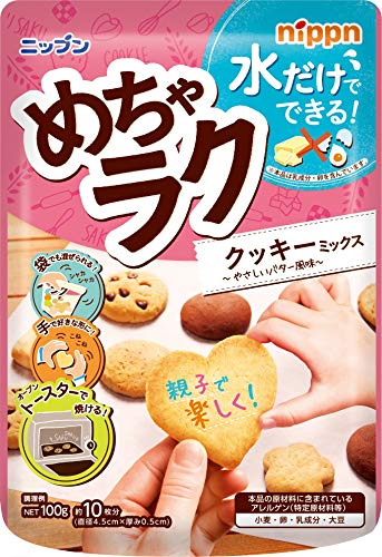 ニップン めちゃラククッキーミックス 100g ×8袋