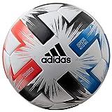 adidas(アディダス) サッカーボール 5号球 ツバサ 試合球 FIFA国際公認球 AF510 【2020年FIFA主要大会モデル】