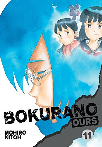 Bokurano: Ours Volume 11