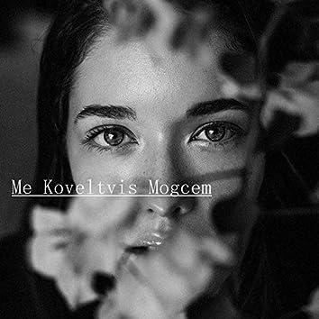 Me Koveltvis Mogcem