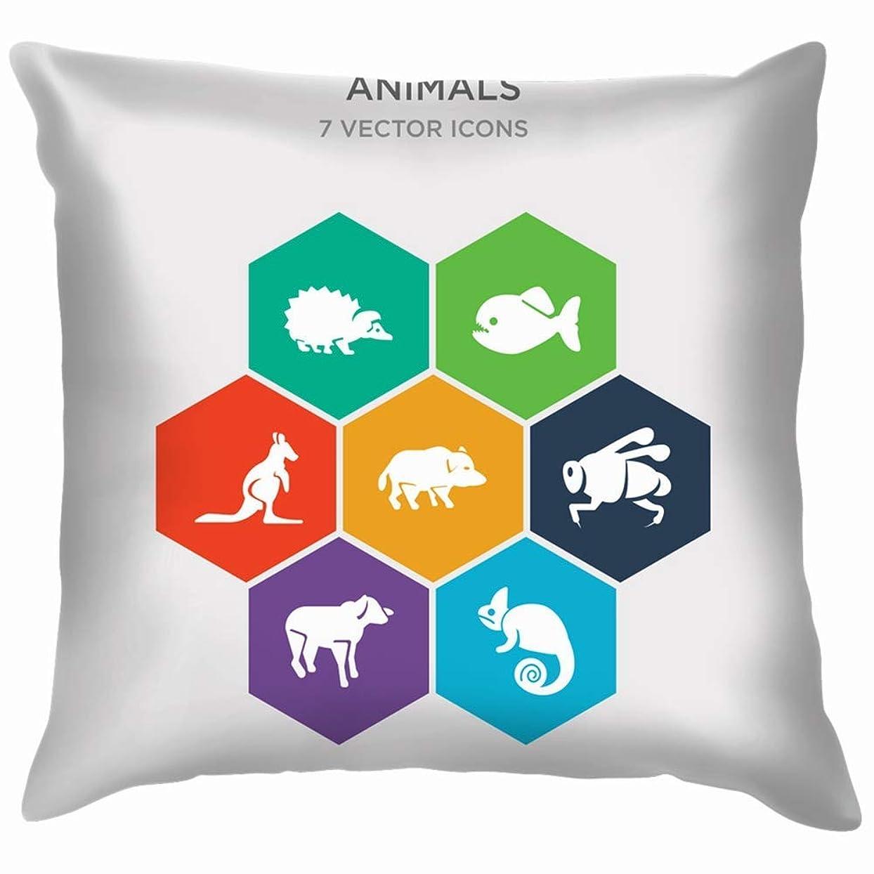 満足させる起業家アマゾンジャングルシンプルセットカメレオン雌羊フライ動物投げ枕カバーホームソファクッションカバー枕ギフト45x45 cm