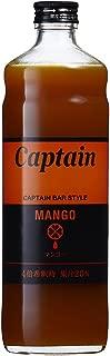 キャプテン マンゴー 600ml