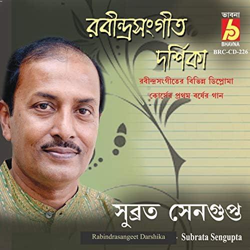 Subrata Sengupta