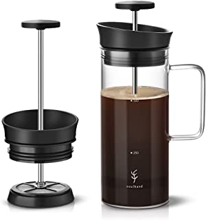 Soulhand French Press Coffee Maker Coffee Press with Micro-Filter No Coffee Grounds Heat Resistant Durable Borosilicate Glass Coffee & Tea Brewer 17oz Perfect for Home Office Camping Travel