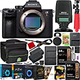 SONY USA AUTHORIZED MODEL - Includes Full SONY USA WARRANTY | Refine your sense of reality with the Sony a7R III Full Frame Mirrorless Camera - an ideal partner offering superior speed, high-resolution imaging, pro-class operability, and reliable per...