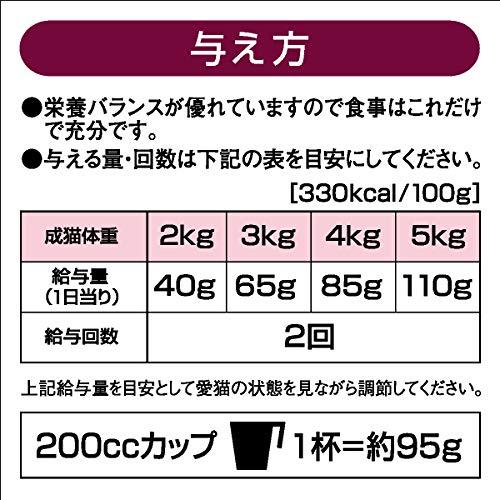 キャラットミックスささみ風味のまろやかブレンド3kg