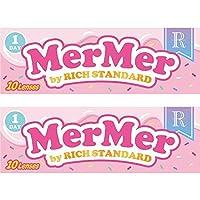 mermer メルメル by RICHSTANDARD ワンデー 【カラー】パールピンク 【PWR】-4.00 10枚入 2箱