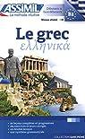 Le grec par Nico