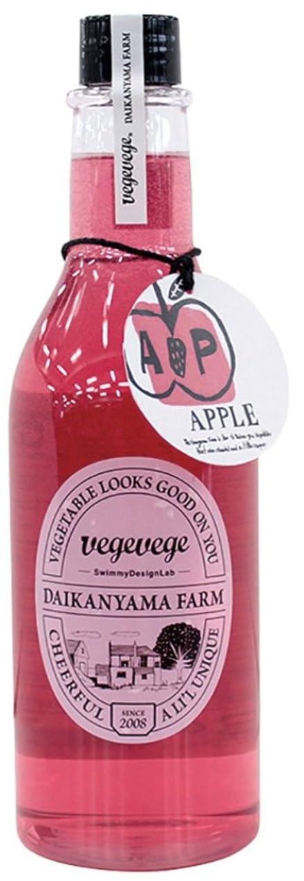 しゃがむ危険な合わせてノルコーポレーション 入浴剤 バブルバス VEGEVEGE アップルの香り 490ml OB-VGE-3-4