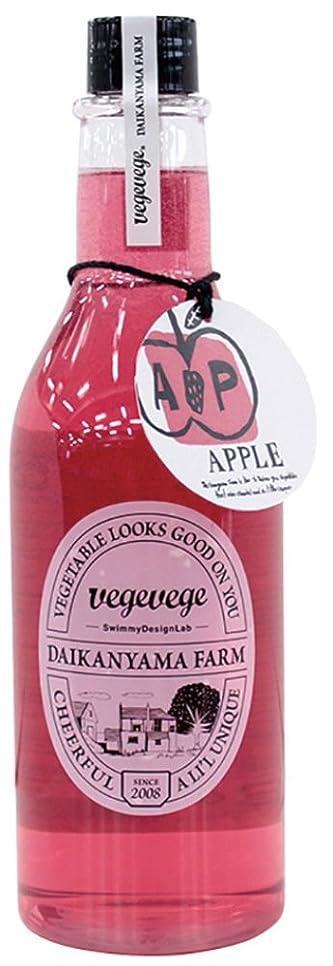 尊敬お尻スペースノルコーポレーション 入浴剤 バブルバス VEGEVEGE アップルの香り 490ml OB-VGE-3-4