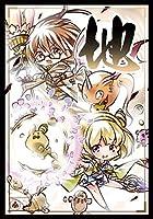 Cake Rabbits カードスリーブミニ ☆『地/illust:itota』★ 【COMIC1☆15】
