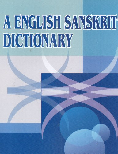 English Sanskrit Dictionary Monier Williams New Edition