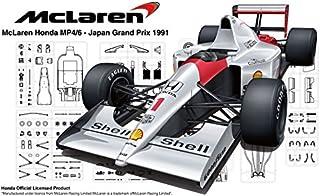 フジミ模型 1/20 グランプリシリーズ No.25 マクラーレン・ホンダ MP4/6(日本GP/サンマリノGP/ブラジルGP) プラモデル GP25...