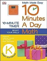 10 Minutes a Day: Math, Kindergarten: Supports National Council of Teachers Math Standards