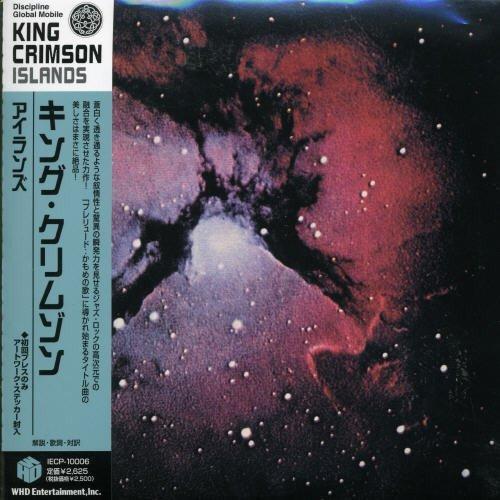 Islands by King Crimson (2006-02-20)