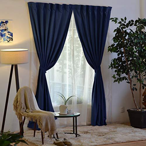 BÉLA Juego de 2 Cortinas Gala Doble Tela + 2 Velos para un cortinero ( Azul Marino, 2.30m Alto x 2.80m)