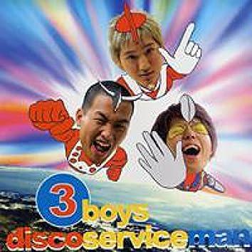 Disco Service Man