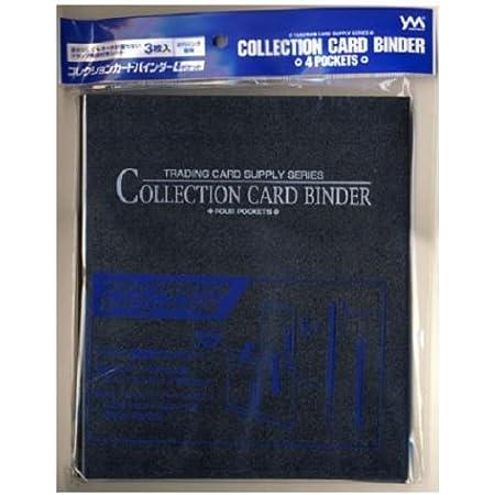 コレクションカードバインダー・4ポケット