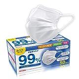 【50枚入 在庫あり】 マスク 50枚 不織布 白い 使い捨てマスク 通気性 夏用可 3層構造高密度フィルター 飛沫防止99% PM2.5 抗菌 風邪予防 防塵 花粉対策 男女兼用