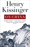 On China (English Edition)