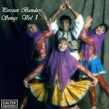 Persian Bandari Songs Vol 1 - 4 CD Pack