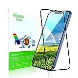 アンチグレアiPhone 13/iPhone 13 Proフィルム 強化ガラスフィルム 反射防止 3D全面保護 アイフォン13/13プロ 保護フィルム サラサラタッチ感 炭素繊維 ゲームに最適 指紋防止 0.25mm超薄型 反射低減6.1インチ