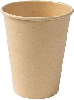6 St/ück Becher Set 260 ml Wei/ß mit Goldrand Partybecher Papierbecher Kaffeebecher Trinkbecher PartyDeco Pappbecher