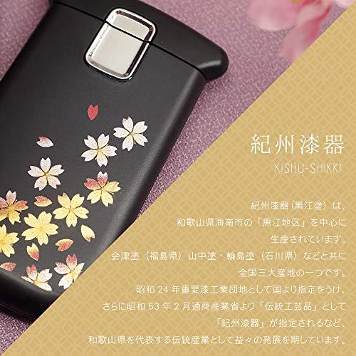 きざむ名入れ蒔絵ルーペ桜LED付き紀州漆器ギフト母の日長寿祝い