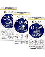 ファイン(FINE JAPAN) ひとみの恵 ルテイン40 30日分(1日2粒/60粒入)×3個セット