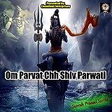 Om Parvat Chh Shiv Parwati