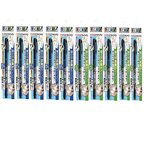 Caneta Escova Tombow Fudenosuke - Tipo rígido e tipo macio cada 5 canetas Total 10 canetas Artes