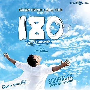 180 (Original Motion Picture Soundtrack)
