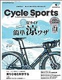 CYCLE SPORTS (サイクルスポーツ) 2019年 9月号 [雑誌]