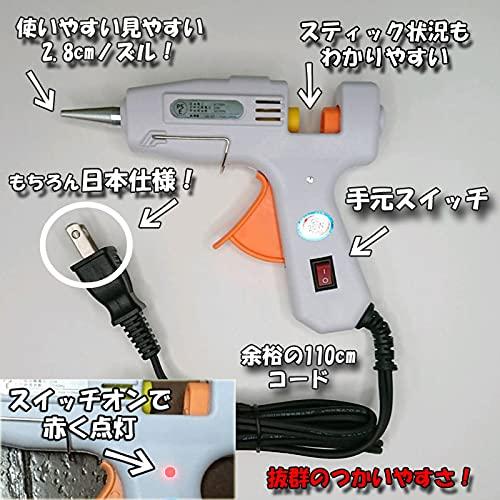 送込グルーガンスティック30本2点セット手芸用接着ホットボンド高温タイプ先が細く使いやすいハンドメイドDIY