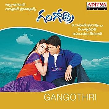 Gangothri (Original Motion Picture Soundtrack)