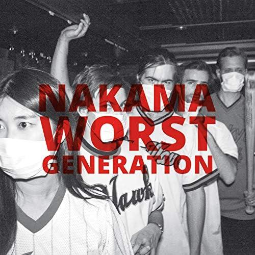 Nakama feat. Adrian Løseth Waade, Agnes Hvizdalek, Andreas Wildhagen, Ayumi Tanaka & Christian Meaas Svendsen