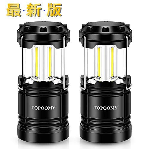 最新 LED キャンプライト &LEDライトランプランタン 携帯式 超高輝度 収納可能 電池式 防災対応/登山/夜釣り/ハイキング/アウトドアライト/キャンプ用 (2個セット)