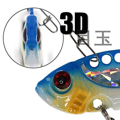 メタルバイブレーションルアー4色セットハードルアーメタルジグセットバス海釣り遠投GY-VIB-15