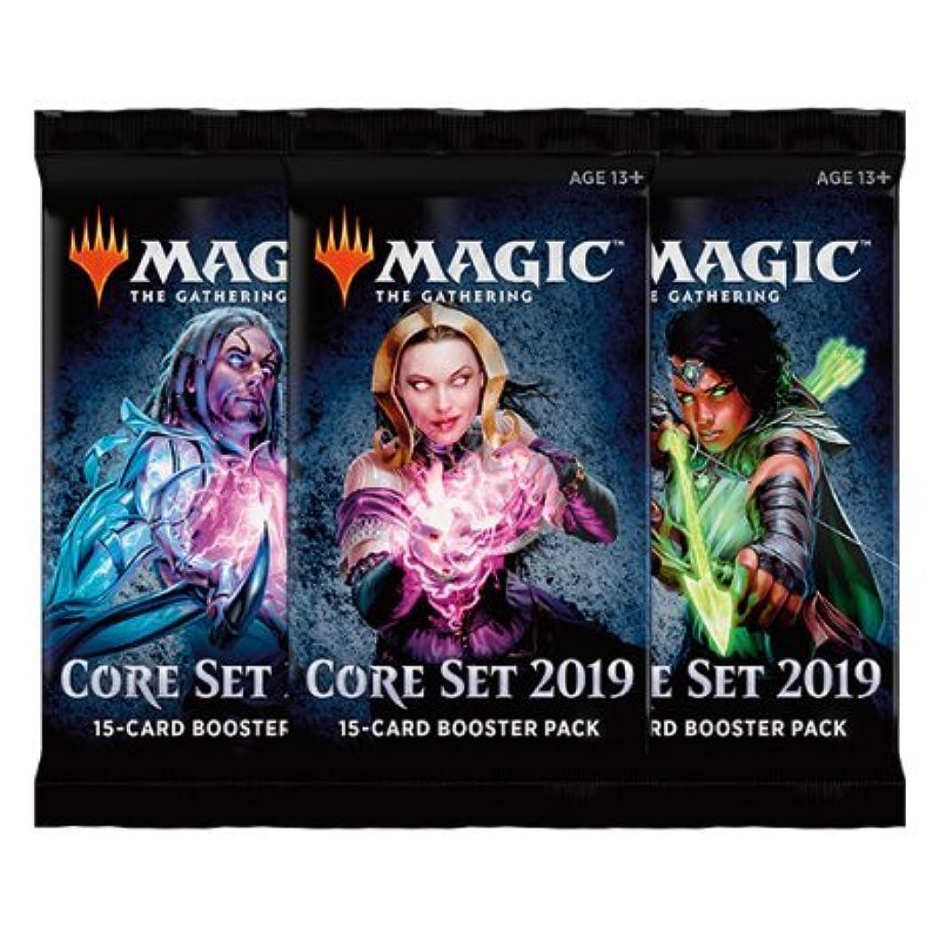 MTG 3 (Three) Packs - Magic: the Gathering Core Set 2019 Booster Packs (3 Pack Draft Lot) fbmuewpbonm80