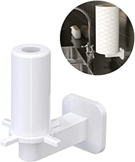 Paper Towel Holder - Adhesive Roll Wall Mount Paper Towel Rack Dispenser for Kitchen Bathroom Toilet, Under Cabinet,Garage, Laundry, Pantry, Paste, Easy Installation- No Drilling (All white)