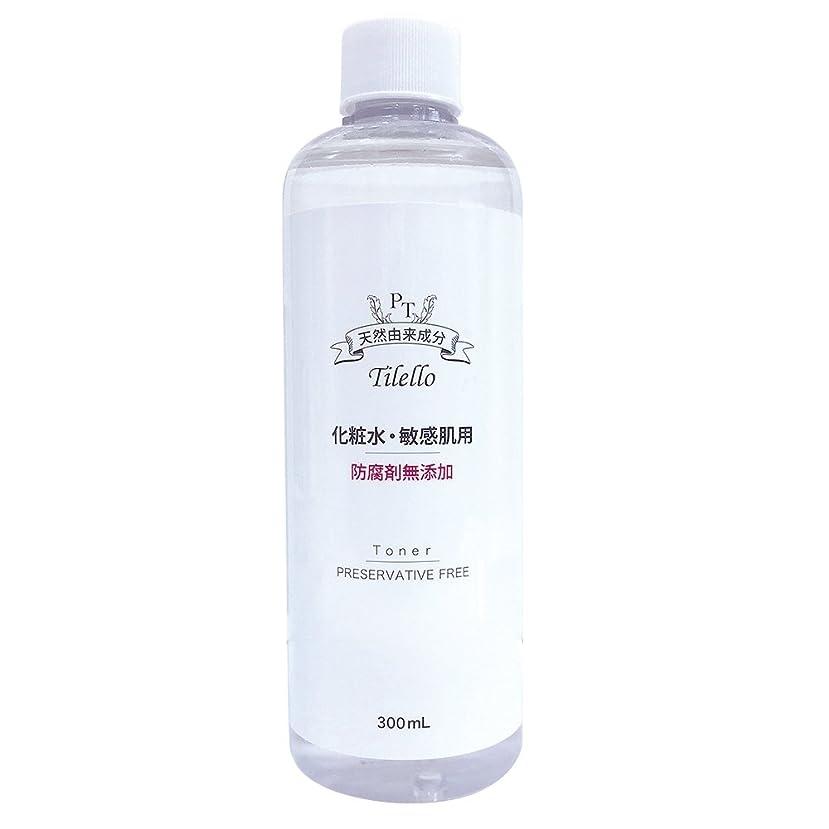 加速度ニックネーム発見Tilello 化粧水 天然由来成分 敏感肌用(弱酸性) パラベンフリー アルコールフリー 防腐剤無添加