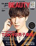 FINEBOYS+plus BEAUTY vol.2 [TOKYO男子美容。/渡辺翔太] (HINODE MOOK 603)