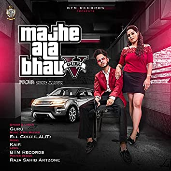 Majhe Ala Bhau - Single