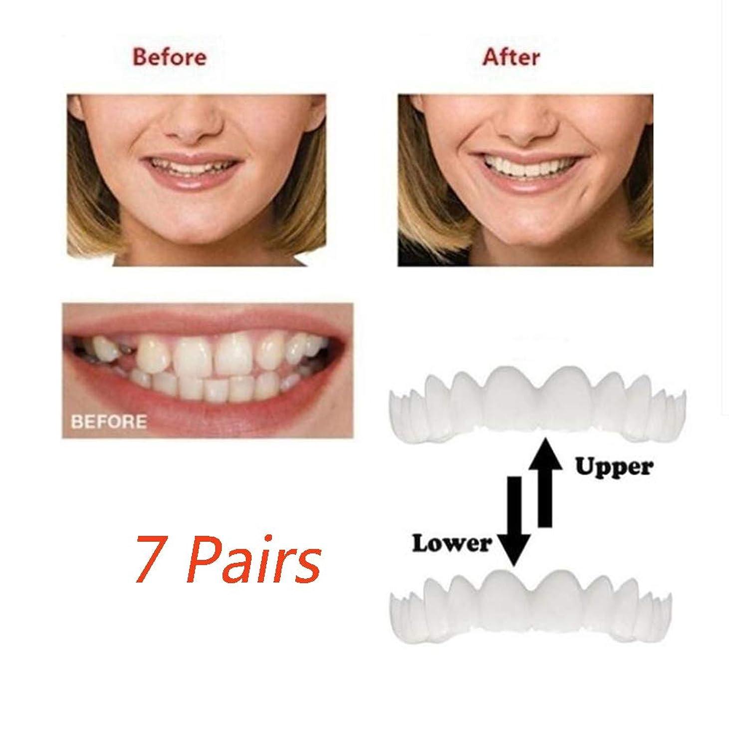 野心タウポ湖ローズ7ペアボトムとトップインスタントスマイル歯美しい快適フィットフレックス化粧品歯義歯歯化粧品突き板用男性と女性