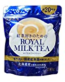 Nitto Kocha Instant Royal Milk Tea 280g
