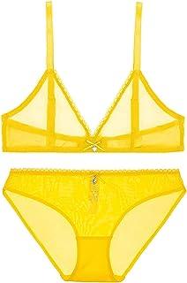 مجموعة ملابس داخلية مثيرة للنساء حمالة صدر بيكيني وصدرية شفافة (اللون: أصفر، المقاس: XXL)