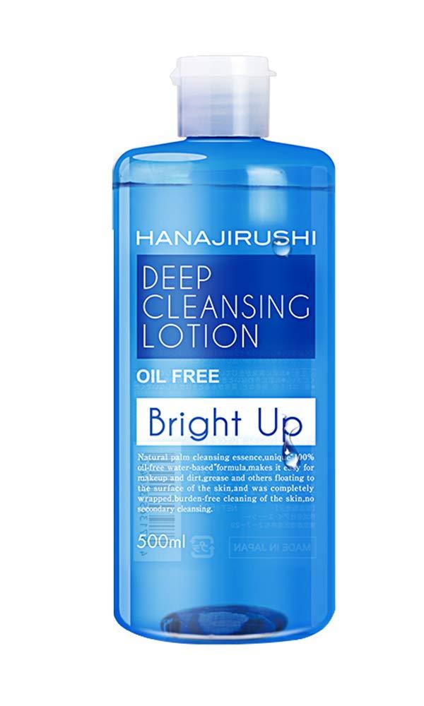 HANAJIRUSHI Ranking TOP11 Deep Cleansing Water Rinse Waterproof Re Makeup Recommendation Free