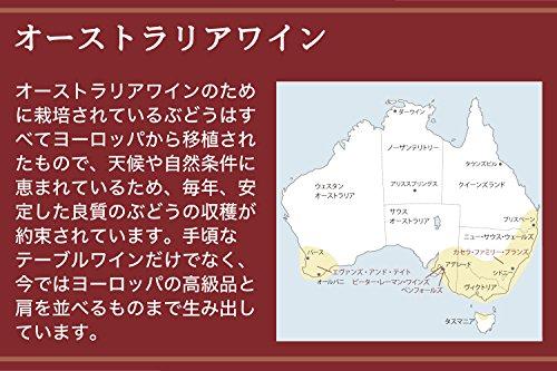 【オーストラリアのカベルネの規範となるべき1本】ペンフォールズBIN407カベルネ・ソーヴィニヨン[赤ワインフルボディオーストラリア750ml]