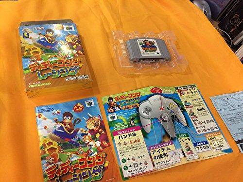 Diddy Kong Racing, Nintendo 64 Japanese Import