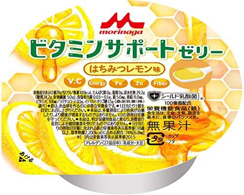 ビタミンサポートゼリー はちみつレモン味 0653250 78g (クリニコ)